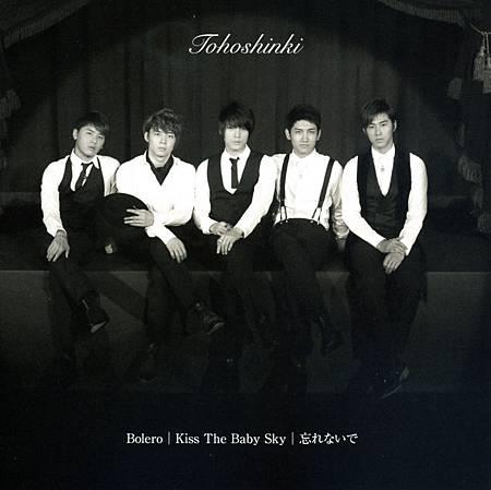 Toho-Belero, Kiss the Baby Sky