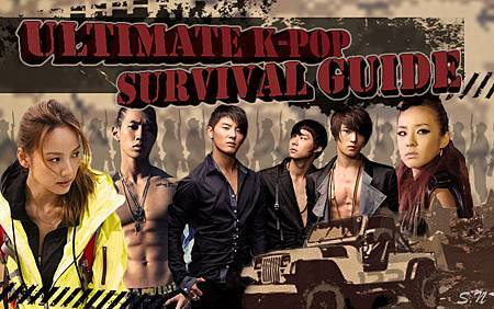 KPOP-MILITARY-BANNER-2-