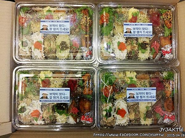 工作人員餐盒0320150419_095103.png