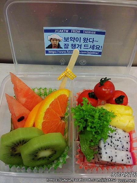 有天水果01.png