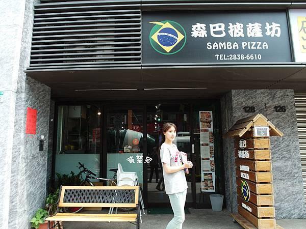 SAM_3301.jpg