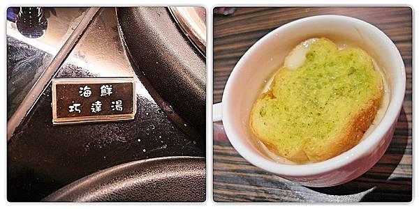Collage_Fotor1_Fotor.jpg