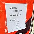 SAM_5468_Fotor.jpg