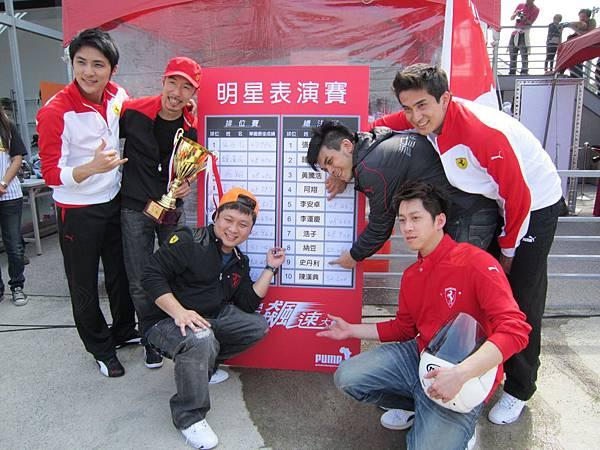 2010 PUMA極限飆速大賽04