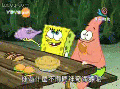 海綿寶寶-你為什麼不問問神奇海螺呢?.JPG