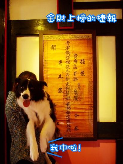 20111014_446捷報.jpg