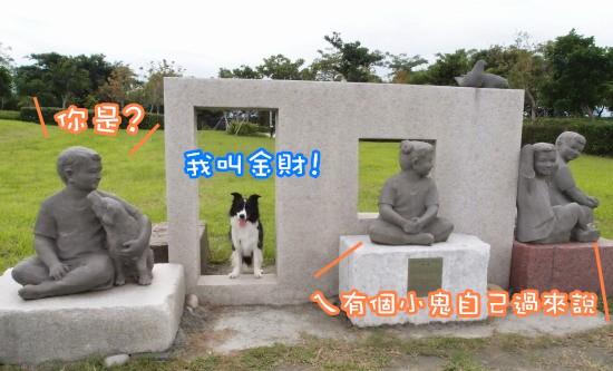20111014_475金財.jpg