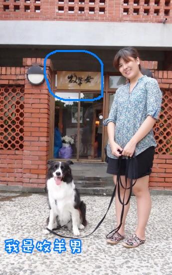 20111014_586牧羊女.jpg