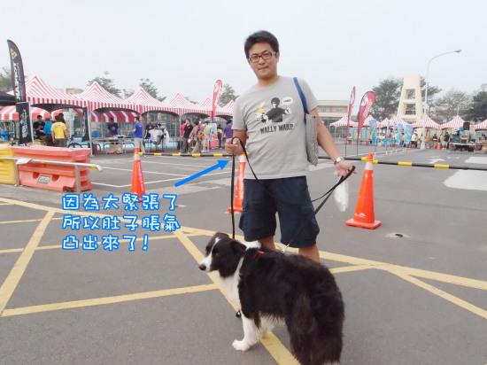 20111104_肚子小.jpg