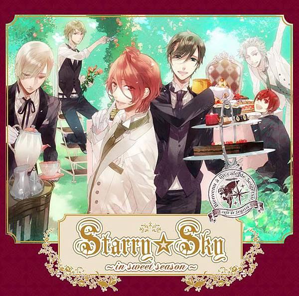 starry☆sky02