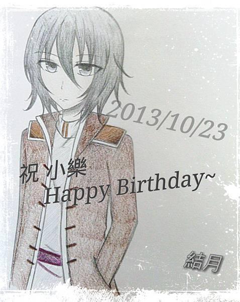 給小樂的生日賀圖~