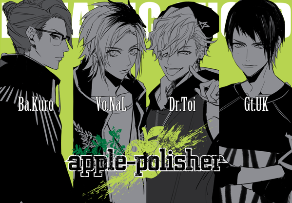 apple-polisher 03