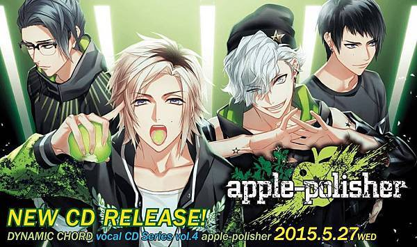 apple-polisher 01