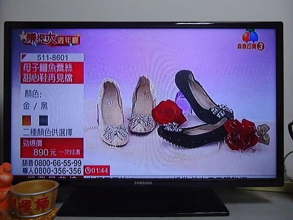 母子鱷魚蕾絲甜心鞋