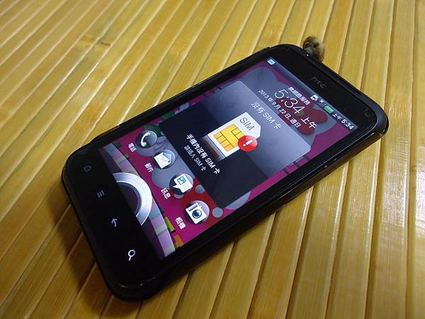 HTC(不可思議)