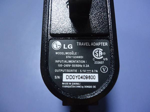 3C充電插頭