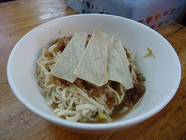 福榮小吃—阿瑞意麵