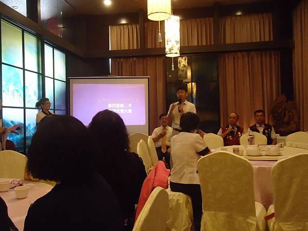 第四屆第二次會員代表大會