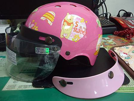 兒童安全帽