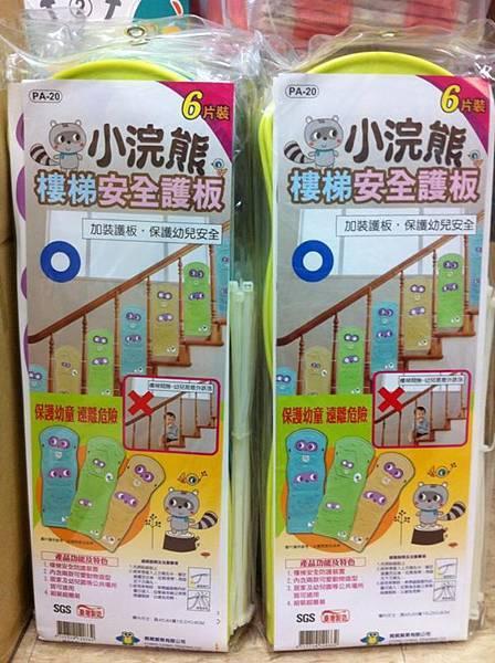 小浣熊樓梯安全護板(加厚)