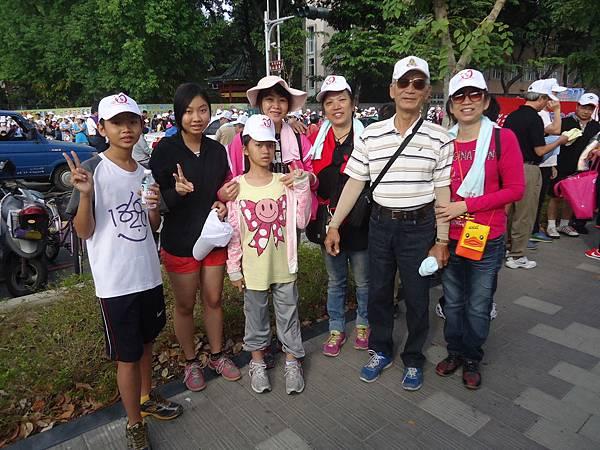 福慈善團體聯合會