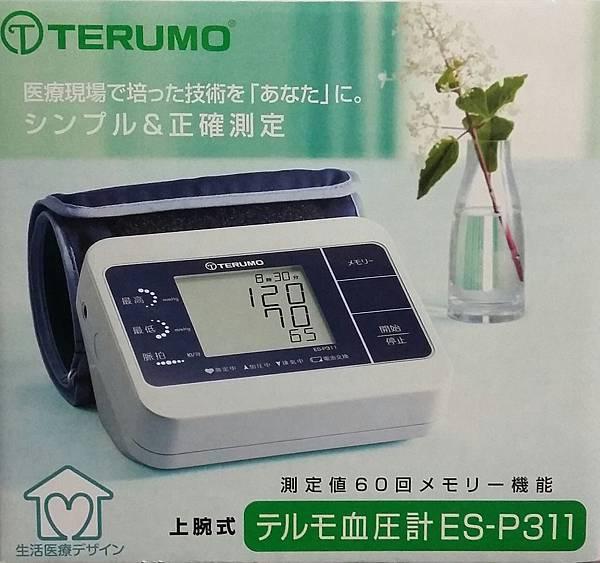 泰爾茂電子血壓計