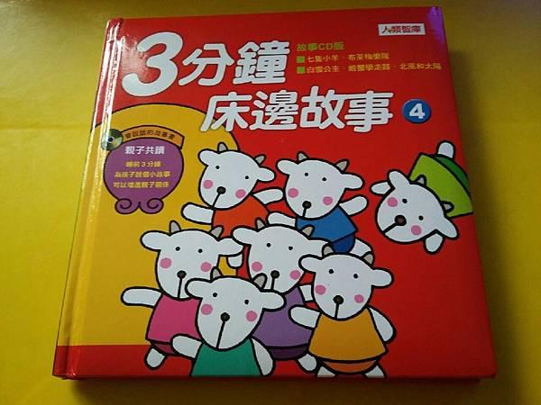 20151104 小寶生活花絮_342