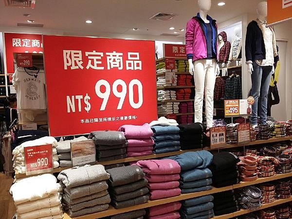 購物區_3598