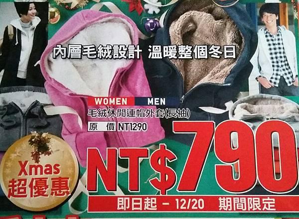 購物樂_4578