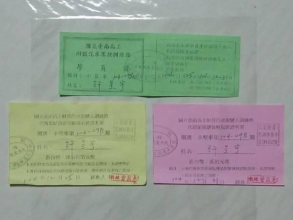 小宇_4888