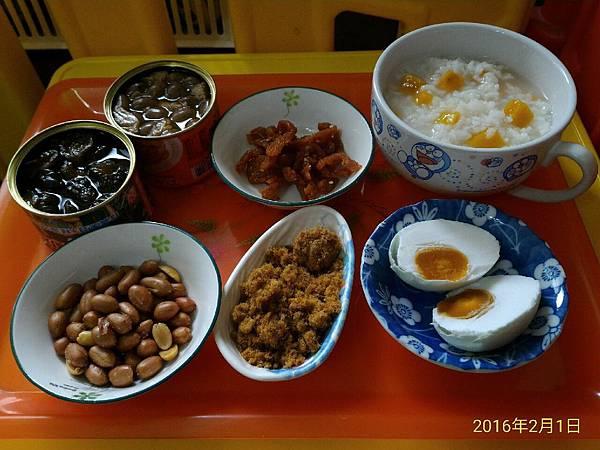2015-2016 美食_4100