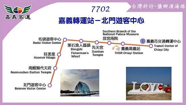 tour_bus_7702
