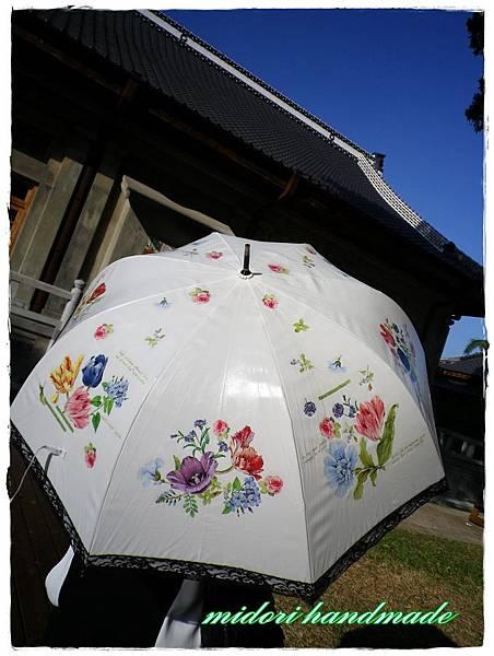 傘拼貼2012005-1