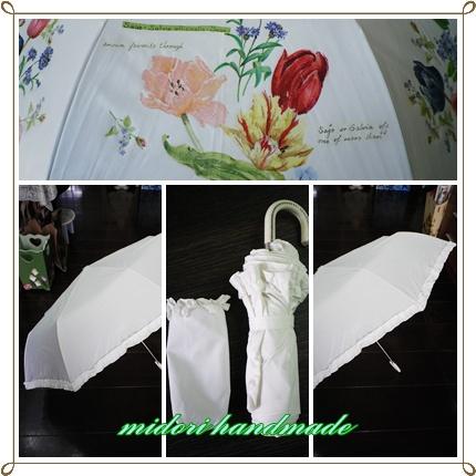 傘拼貼2012008