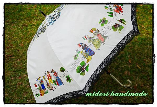 傘拼貼2012001-1