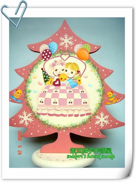 井川-聖誕樹