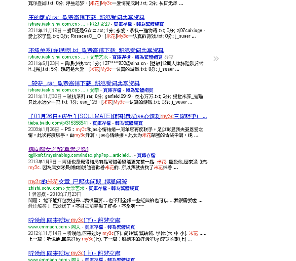 2013-02-01_203359