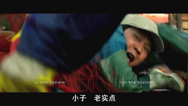 (Haemoo.2014.海雾.韩语中字.HR-HDTV.1024X576.x264-YYeTs_韩剧精灵.mkv)[00.04.16.787]