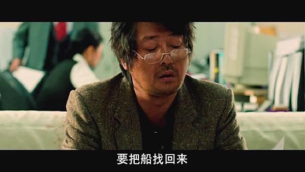 (Haemoo.2014.海雾.韩语中字.HR-HDTV.1024X576.x264-YYeTs_韩剧精灵.mkv)[00.11.49.466]