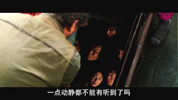 (Haemoo.2014.海雾.韩语中字.HR-HDTV.1024X576.x264-YYeTs_韩剧精灵.mkv)[00.51.02.206]