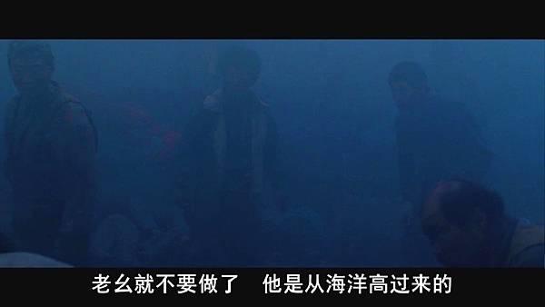 (Haemoo.2014.海雾.韩语中字.HR-HDTV.1024X576.x264-YYeTs_韩剧精灵.mkv)[01.04.49.400]