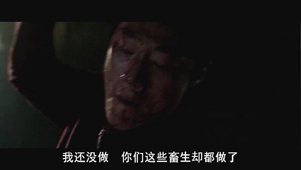 (Haemoo.2014.海雾.韩语中字.HR-HDTV.1024X576.x264-YYeTs_韩剧精灵.mkv)[01.30.48.143]