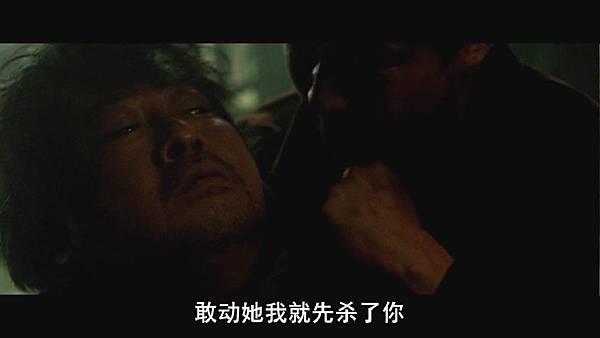 (Haemoo.2014.海雾.韩语中字.HR-HDTV.1024X576.x264-YYeTs_韩剧精灵.mkv)[01.33.08.885]