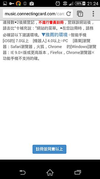 Screenshot_2015-02-04-21-24-51