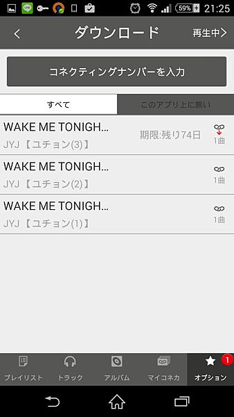 Screenshot_2015-02-04-21-25-58