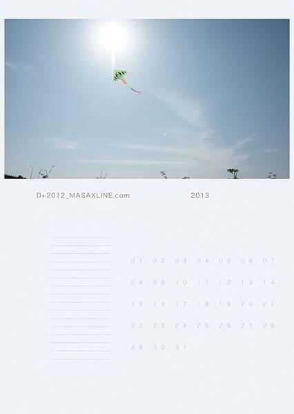 GD29V_A3DM掛曆海報_186g模造紙_500張.jpg