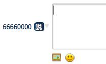 分享與表情新按鈕-mini.png