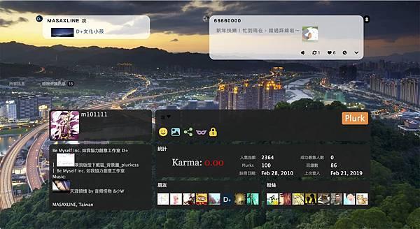 01_原本的主控台.jpg