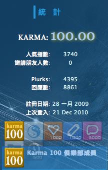 100徽章正常應該有ㄉㄖ.png