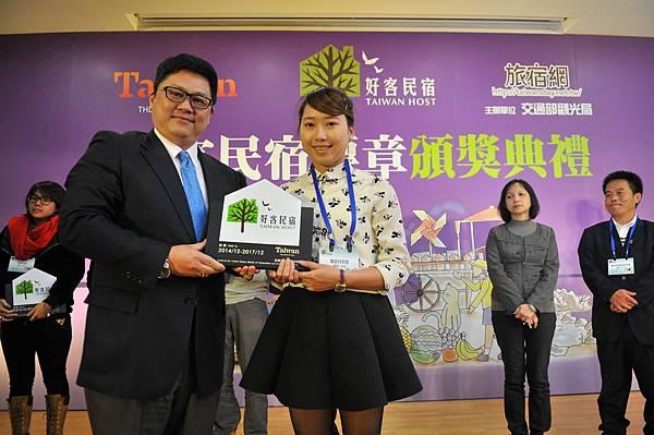 好客民宿頒獎2014 童話村民宿2
